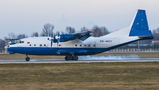 Rare visit of RubyStar An-12 to Pardubice