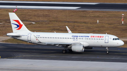 B-1611 - China Eastern Airlines Airbus A320