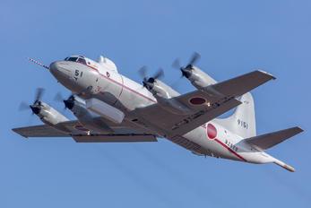 9151 - Japan - Maritime Self-Defense Force Kawasaki UP-3C