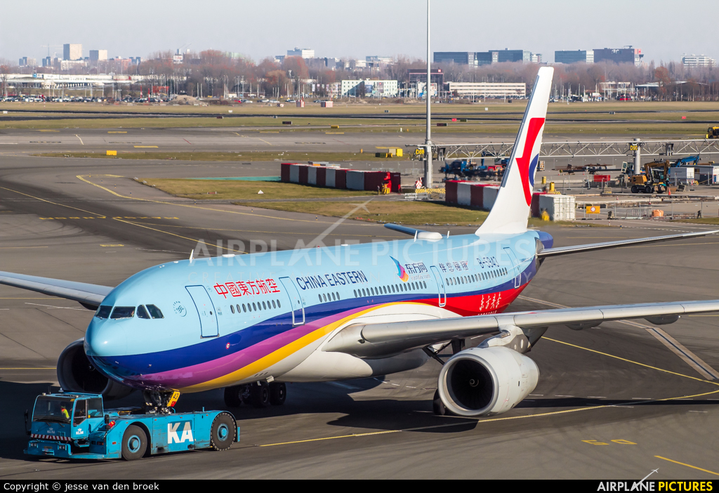 China Eastern Airlines B-5943 aircraft at Amsterdam - Schiphol