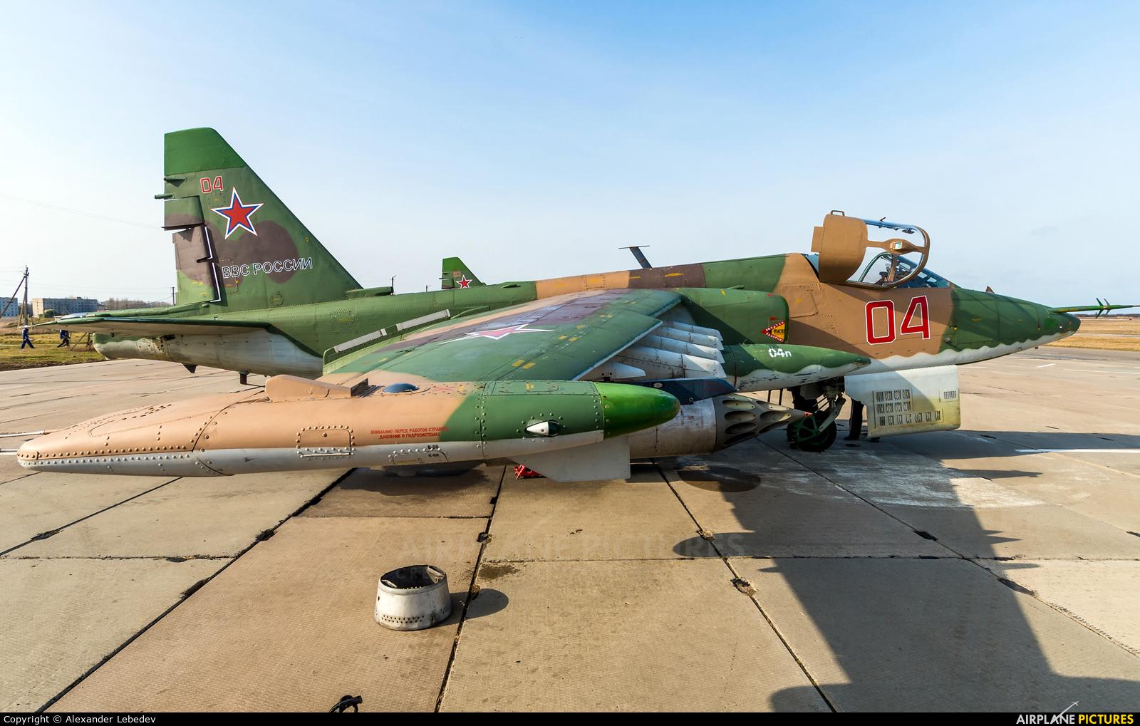 Russia - Air Force 04 aircraft at Primorsko-Akhtarsk