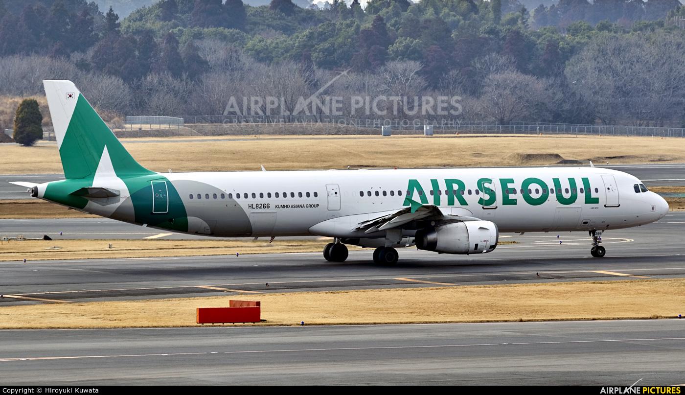 Asiana Airlines HL8266 aircraft at Tokyo - Narita Intl