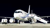RA-89054 - Gazpromavia Sukhoi Superjet 100LR aircraft
