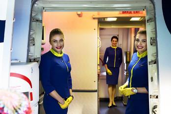 Ukraine International Airlines - Boeing 777-200ER UR-GOA