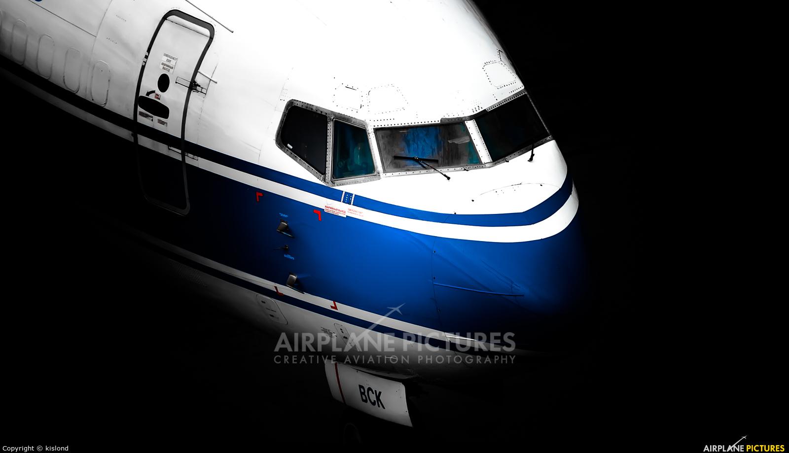 Air Bridge Cargo VP-BCK aircraft at Moscow - Vnukovo