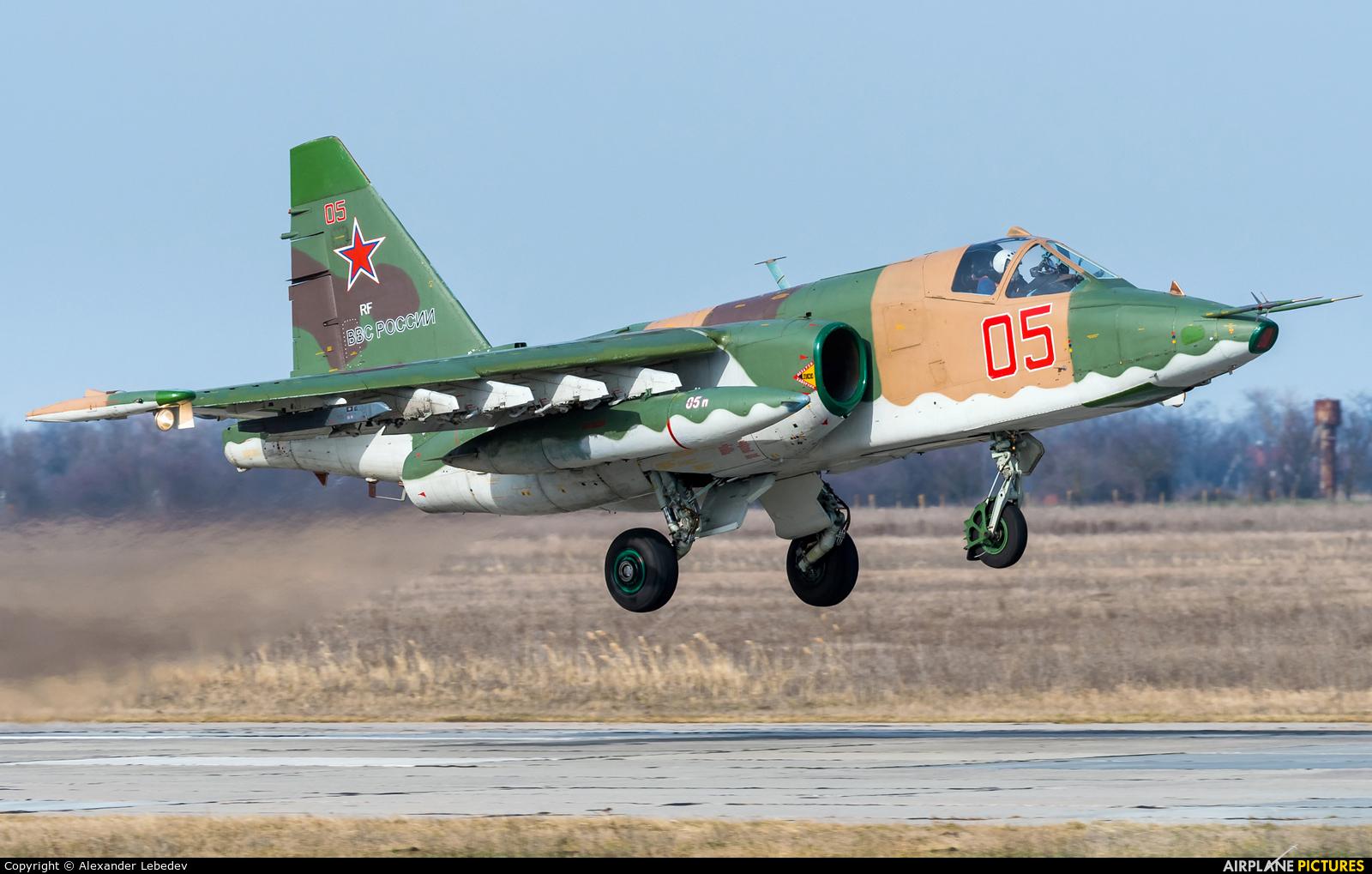 Russia - Air Force 05 aircraft at Primorsko-Akhtarsk