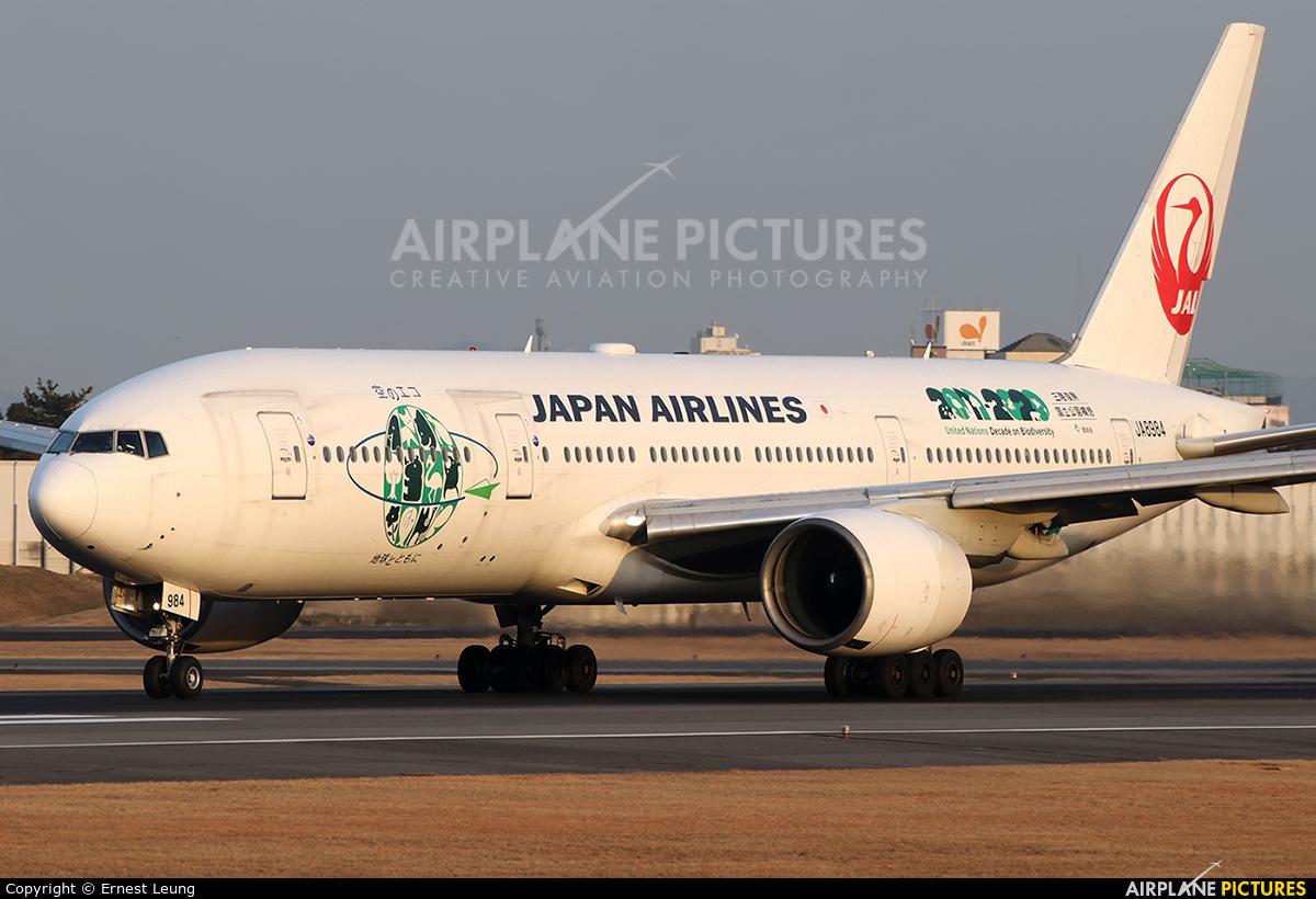 JAL - Japan Airlines JA8984 aircraft at Osaka - Itami Intl