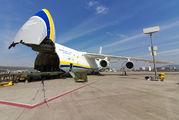 UR-82073 - Antonov Airlines /  Design Bureau Antonov An-124 aircraft