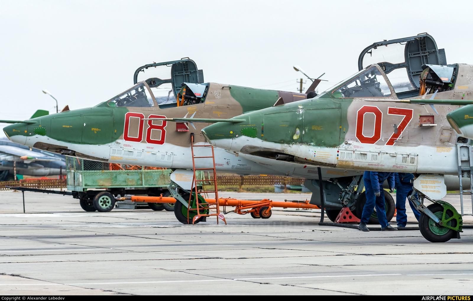Russia - Air Force 07 aircraft at Primorsko-Akhtarsk