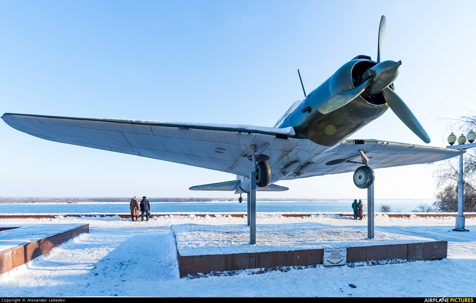 Unknown - aircraft at Off Airport - Russia