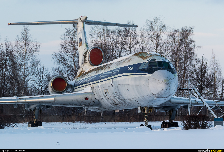 Ulyanovsk Higher Civil Aviation School RA-85061 aircraft at Ulyanovsk - Baratayevka
