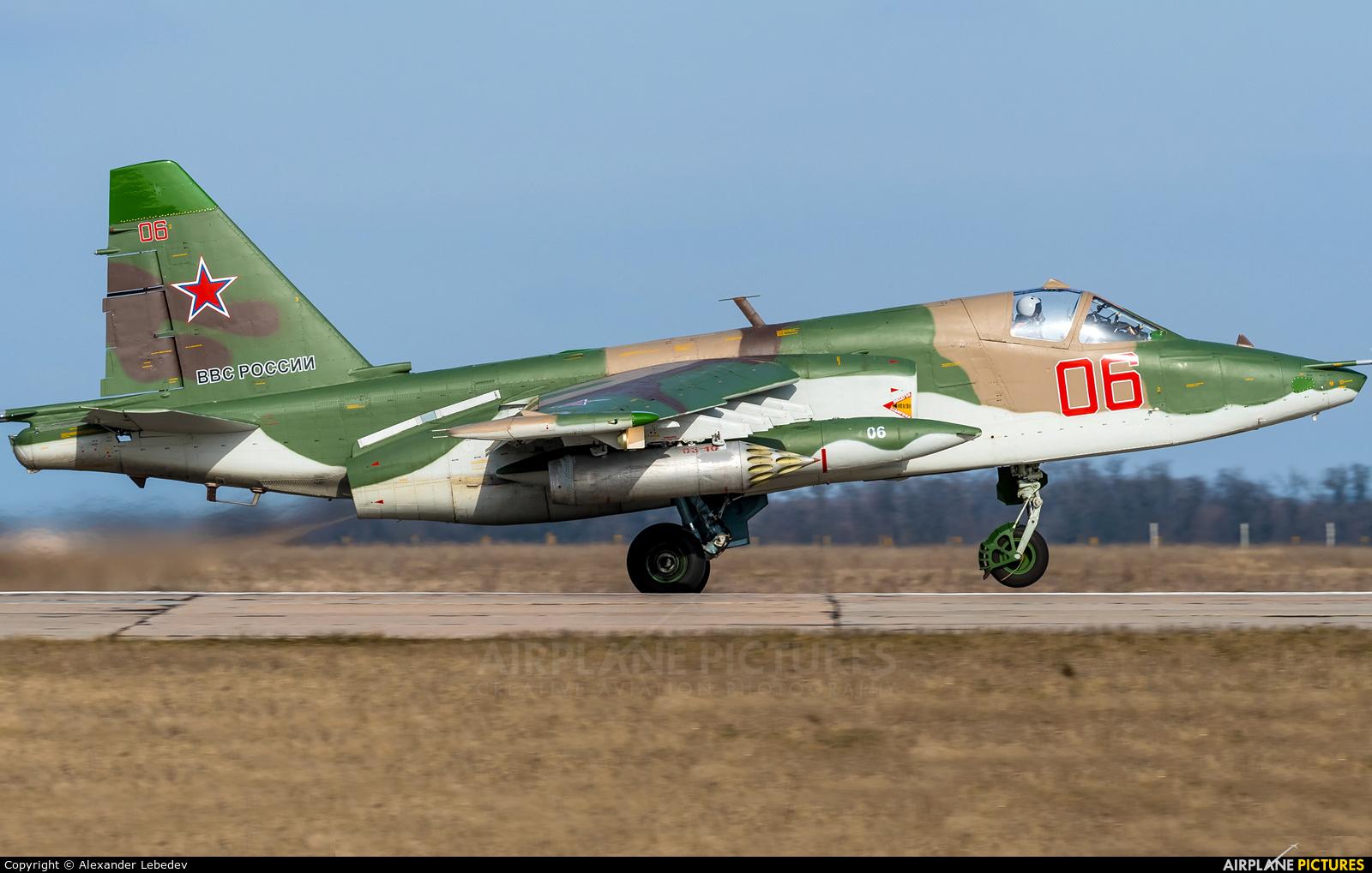 Russia - Air Force 06 aircraft at Primorsko-Akhtarsk