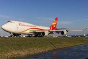 B-2437 - Yangtze River Express Boeing 747-400BCF, SF, BDSF aircraft