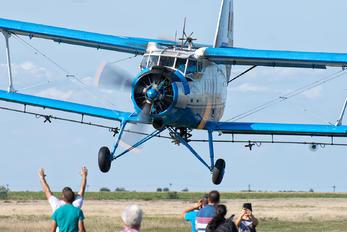 YR-PMB - Private Antonov An-2