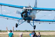 YR-PMB - Private Antonov An-2 aircraft