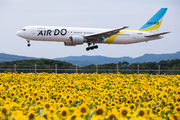 JA98AD - Air Do - Hokkaido International Airlines Boeing 767-300 aircraft