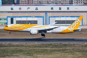 9V-OJF - Scoot Boeing 787-9 Dreamliner