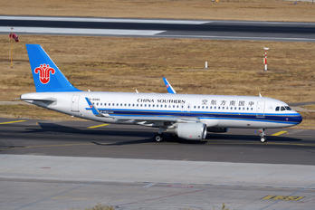 B-8990 - China Southern Airlines Airbus A320