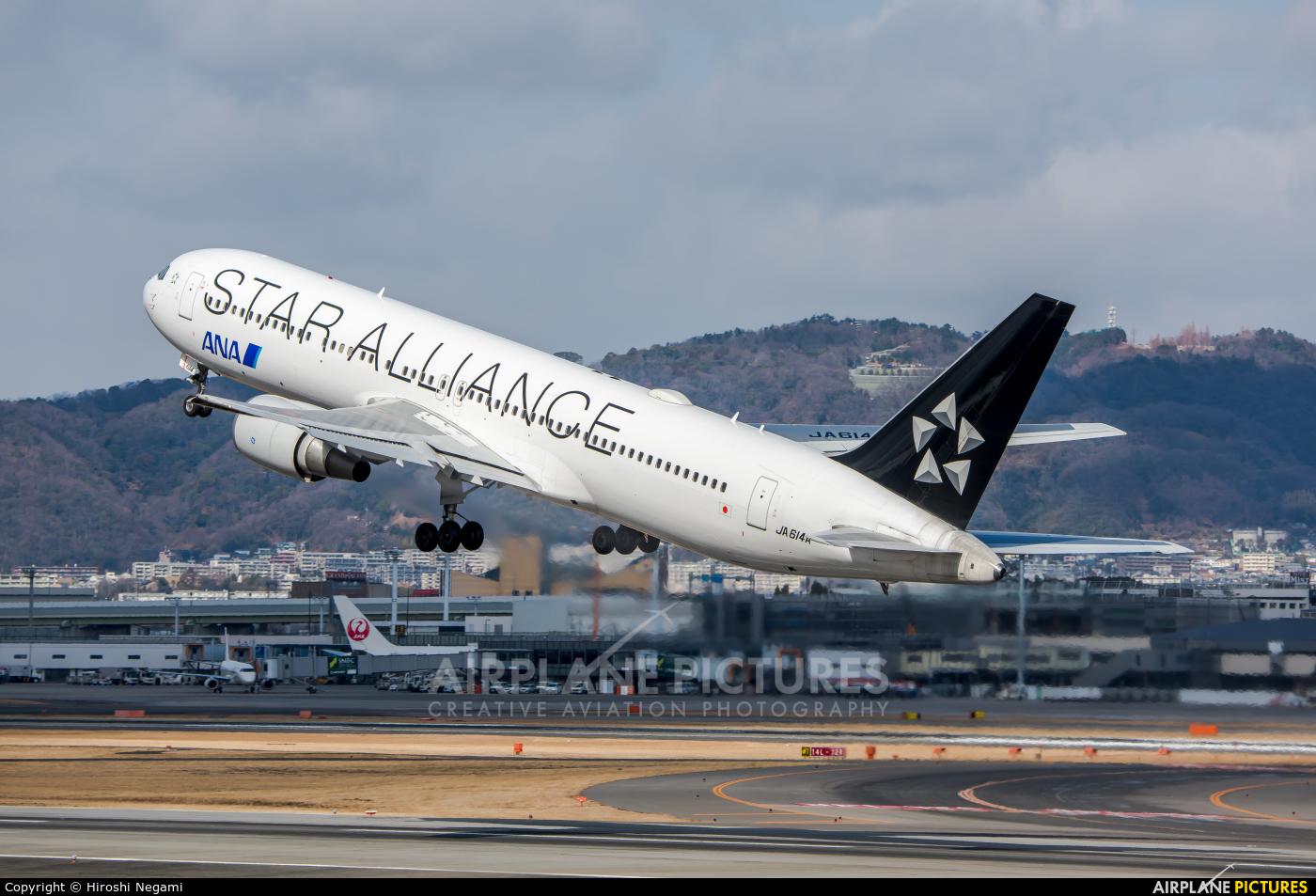 ANA - All Nippon Airways JA614A aircraft at Osaka - Itami Intl