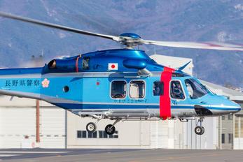 JA220E - Nagano Police Agusta Westland AW139