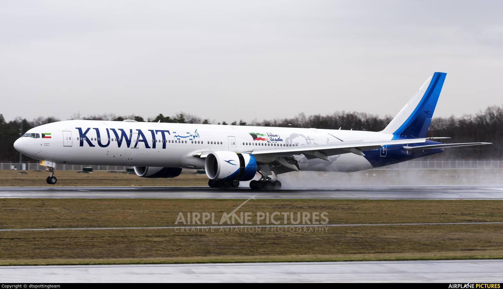 Kuwait Airways 9K-AOE aircraft at Frankfurt