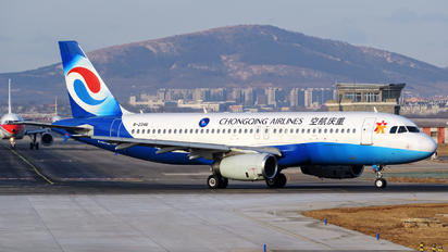B-2346 - Chongqing Airlines Airbus A320