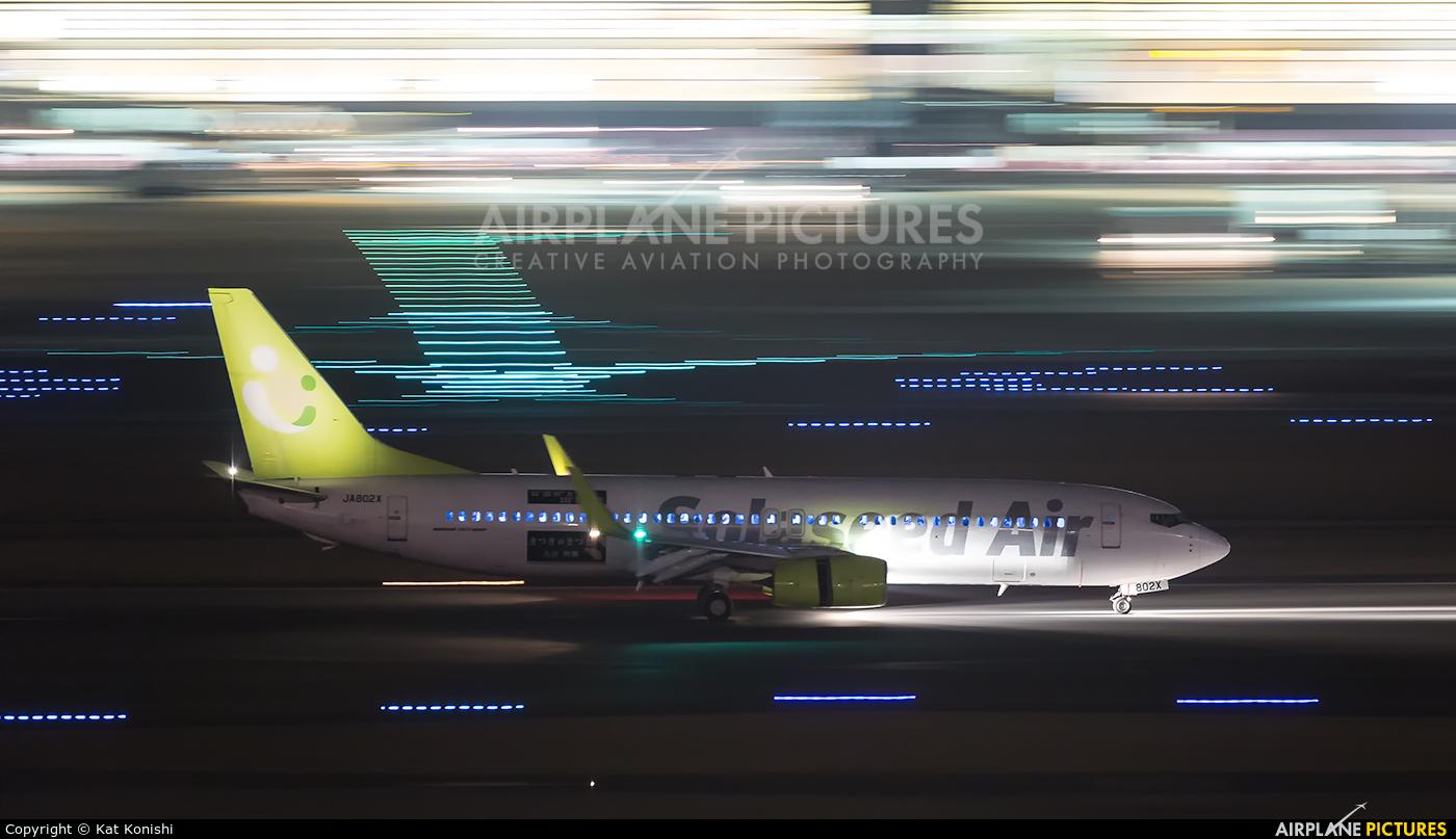 Solaseed Air - Skynet Asia Airways JA802X aircraft at Tokyo - Haneda Intl
