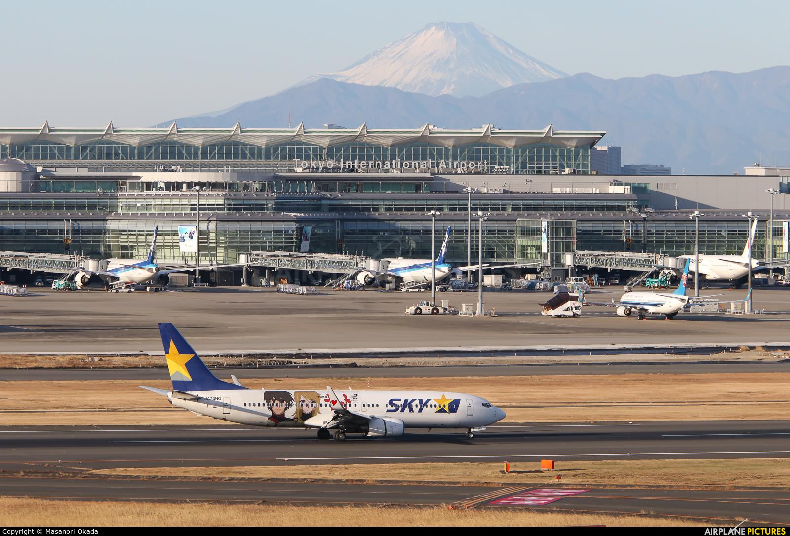 Skymark Airlines JA73NG aircraft at Tokyo - Haneda Intl