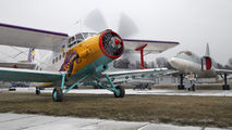 UR-GRI - Private Antonov An-2 aircraft