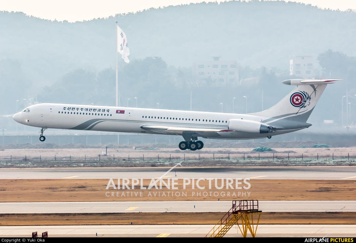 Korea (North) - Air Force P-618 aircraft at Seoul - Incheon