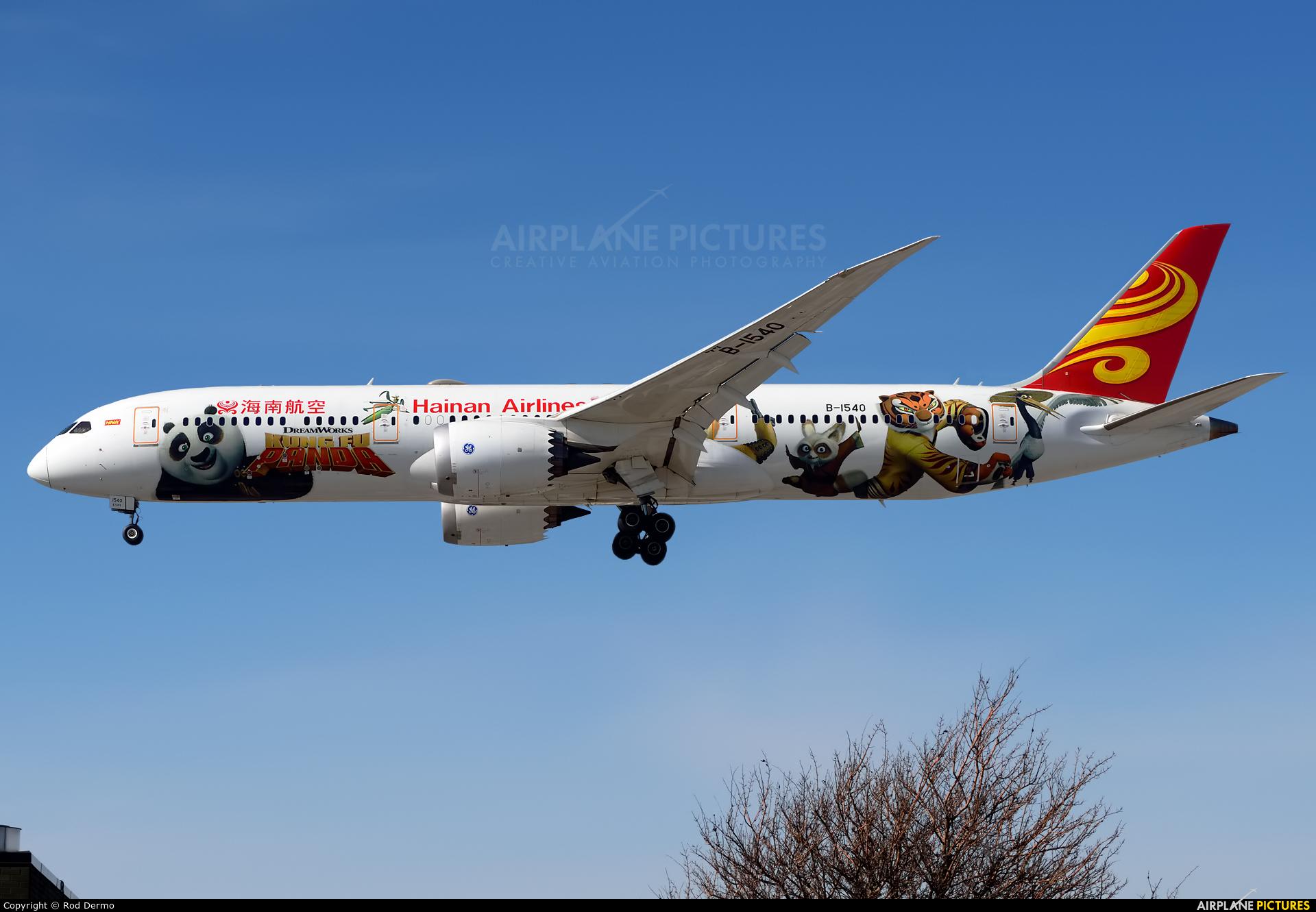 Hainan Airlines B-1540 aircraft at Toronto - Pearson Intl, ON