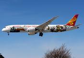 B-1540 - Hainan Airlines Boeing 787-9 Dreamliner aircraft