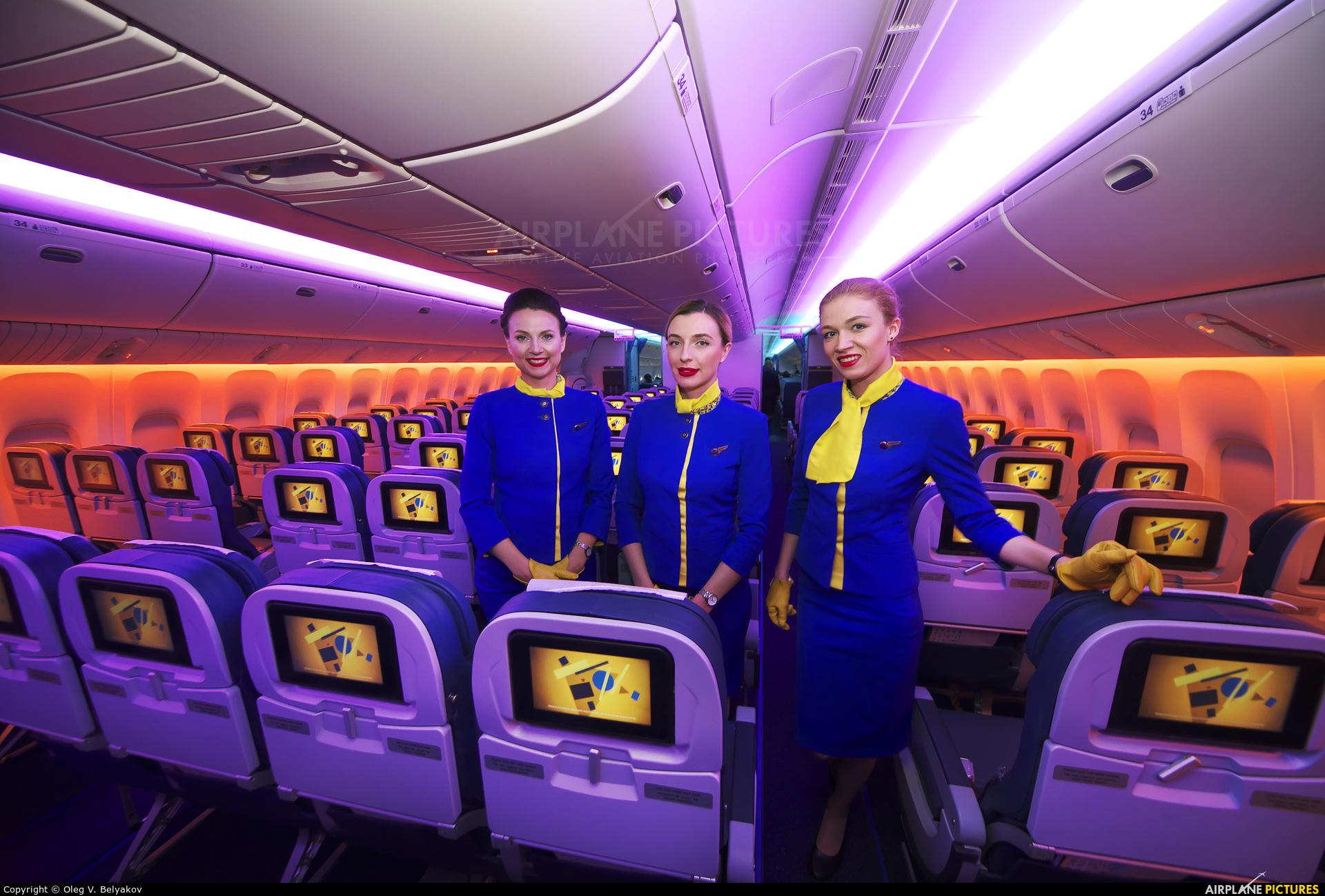 Ukraine International Airlines UR-GOA aircraft at Kiev - Borispol