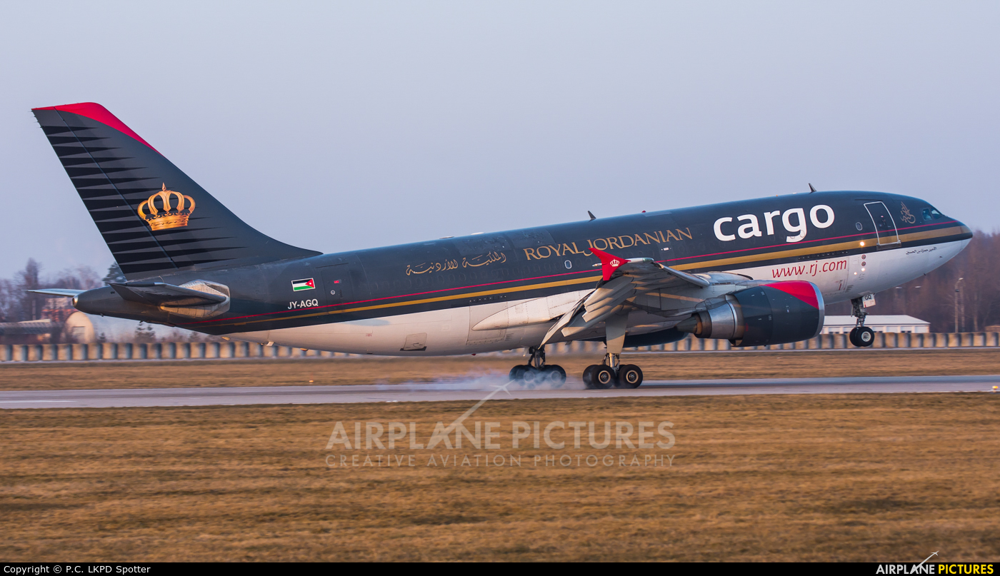Royal Jordanian Cargo JY-AGQ aircraft at Pardubice