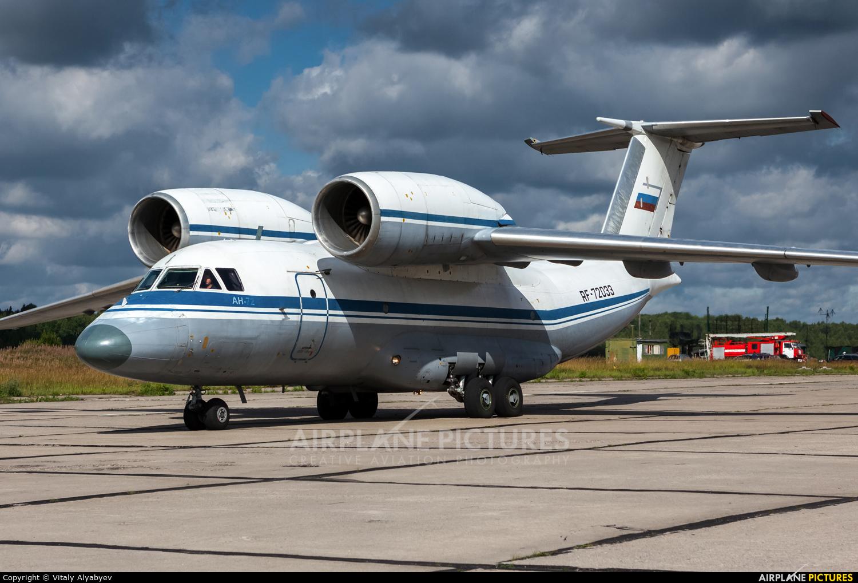 Russia - Navy RF-72033 aircraft at Fedotovo-Kipelovo