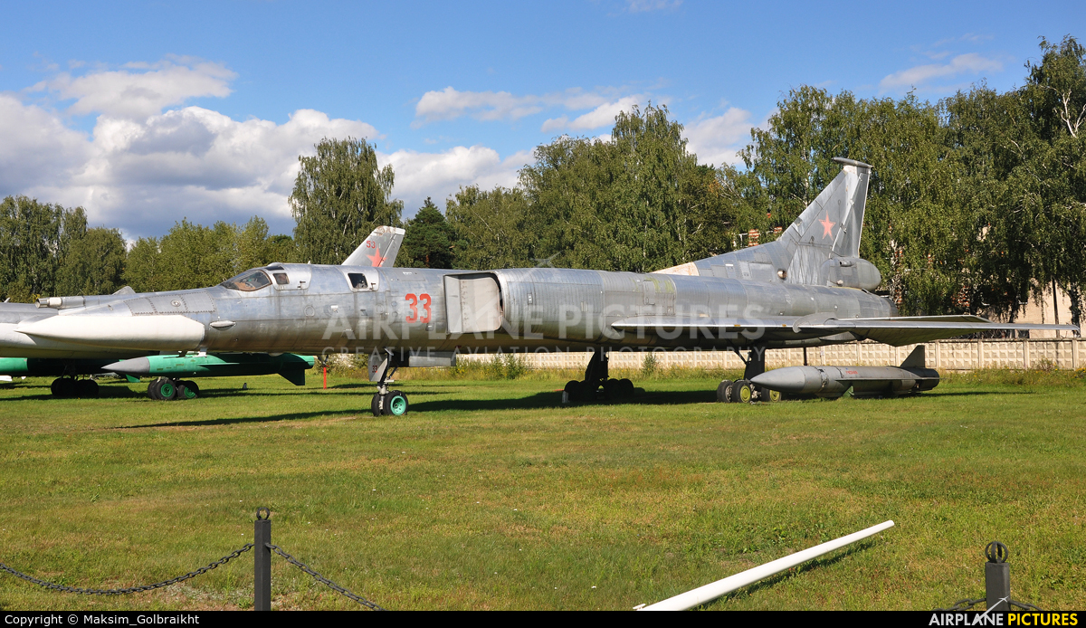 Russia - Air Force 33 aircraft at Monino