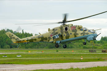 05 - Russia - Air Force Mil Mi-24VP