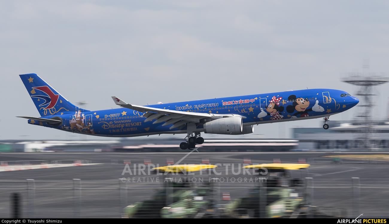 China Eastern Airlines B-6507 aircraft at Tokyo - Haneda Intl