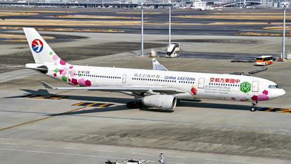 B-6129 - China Eastern Airlines Airbus A330-300