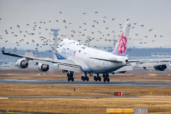 B-18723 - China Cargo Boeing 747-400F, ERF