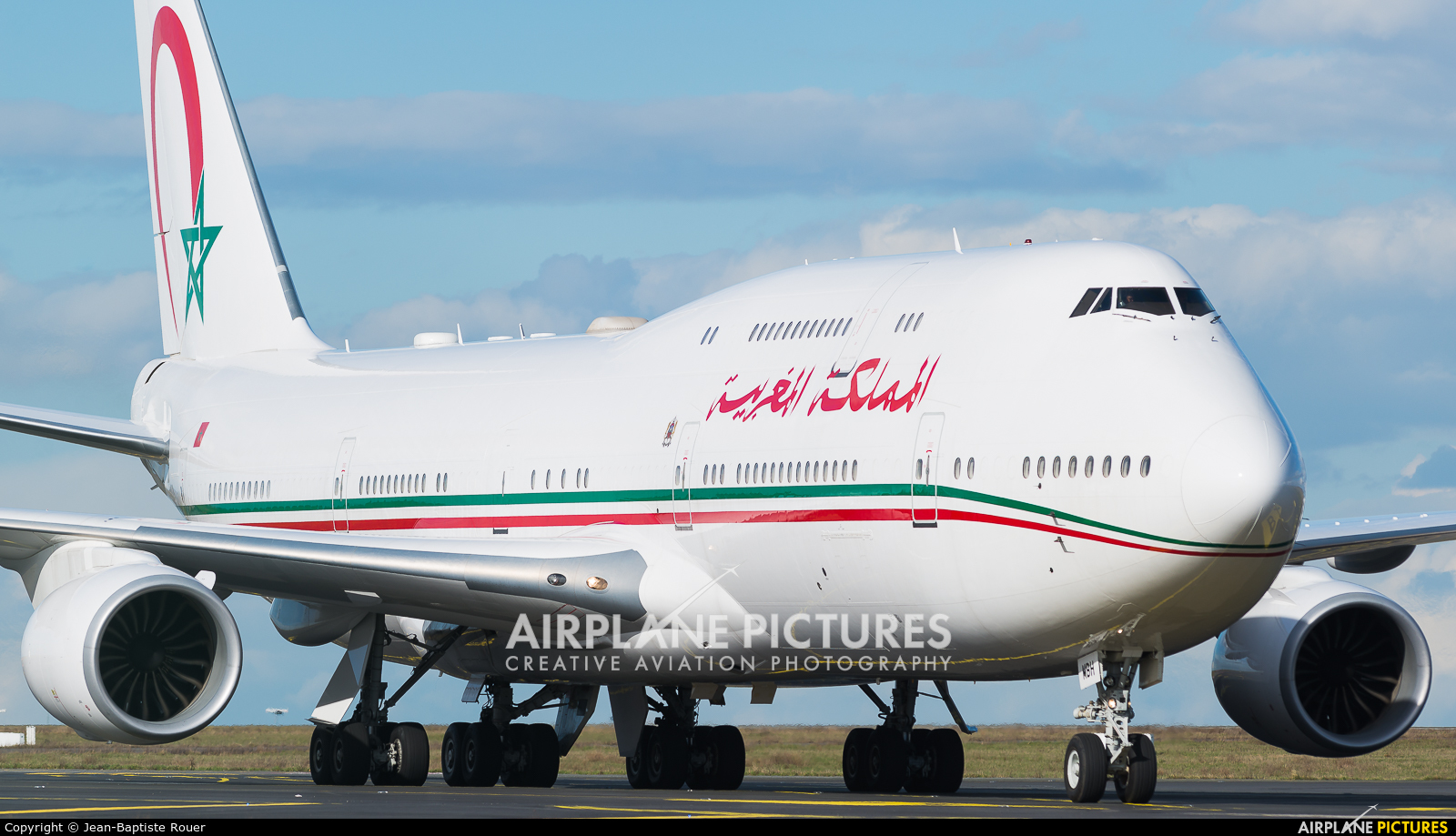 Morocco - Government CN-MBH aircraft at Paris - Charles de Gaulle