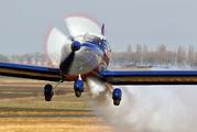 OK-UUR 12 - Private Evektor-Aerotechnik SportStar RTC aircraft