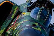 87-8409 - Japan - Air Self Defence Force Mitsubishi F-4EJ Phantom II aircraft