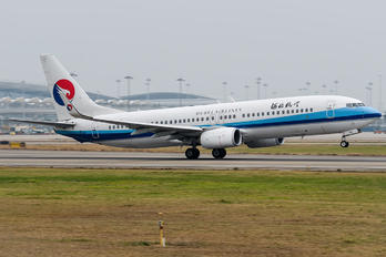 B-1930 - Hebei Airlines Boeing 737-800
