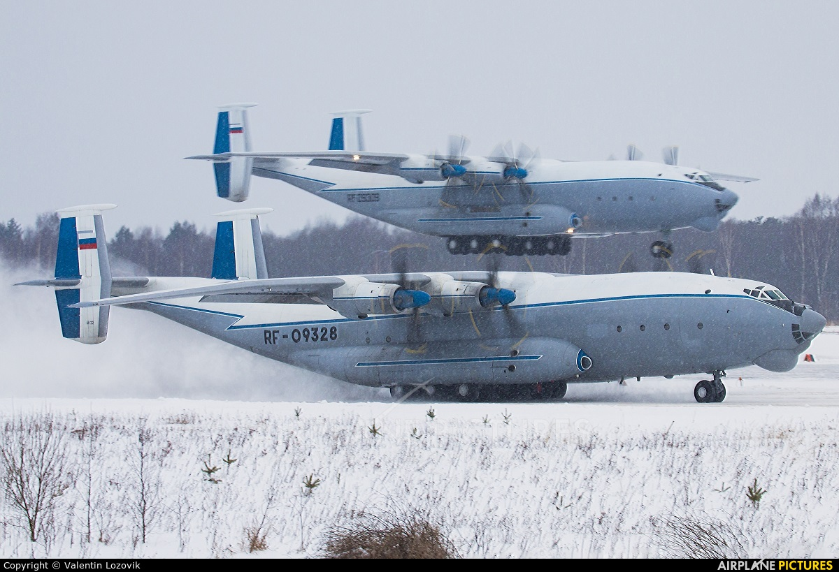 Russia - Air Force RF-09328 aircraft at Tver - Migalovo