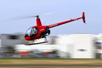 JA7972 - Ogawa Air Robinson R22