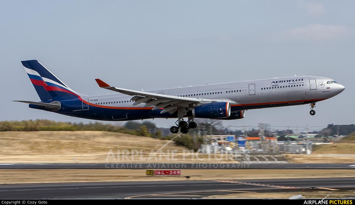 Aeroflot VP-BDD aircraft at Tokyo - Narita Intl