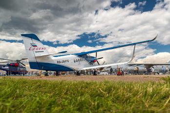 RA-2847G - SibNIA Antonov An-2MS