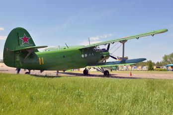 11 - Russia - Air Force Antonov An-2