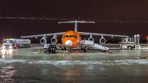 EC-MHR - ASL Airlines British Aerospace BAe 146-300/Avro RJ100 aircraft